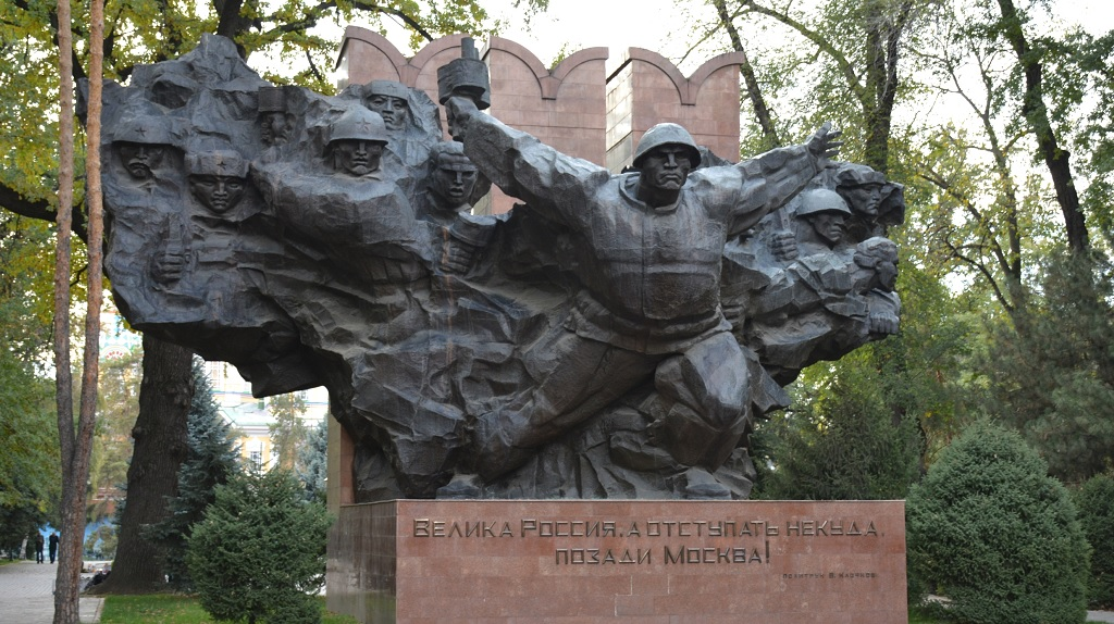 Алма-Ата, памятник воинам-панфиловцам