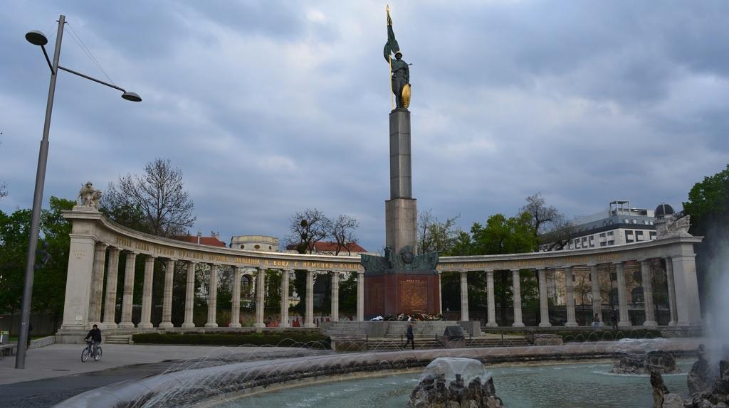 Вена, памятник советским воинам-освободителям