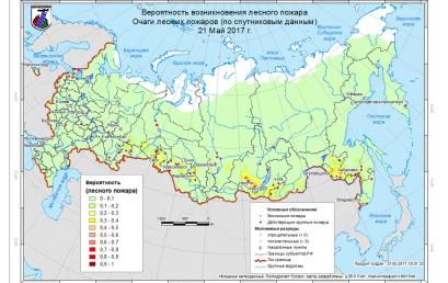 Оценка вероятности возникновения лесных пожаров