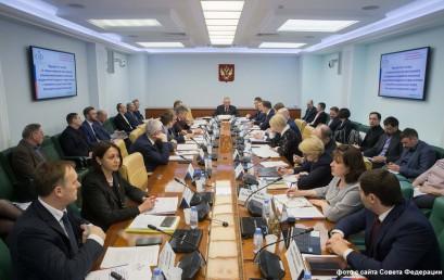 ЦЭПЛ РАН в Совете Федерации