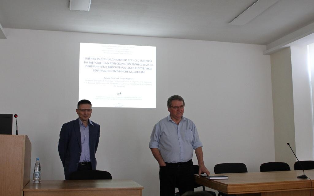 ЦЭПЛ РАН в Институте экспериментальной ботаники НАН Беларуси