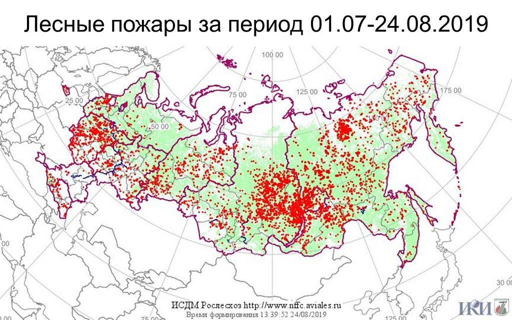 Охрана лесов от пожаров