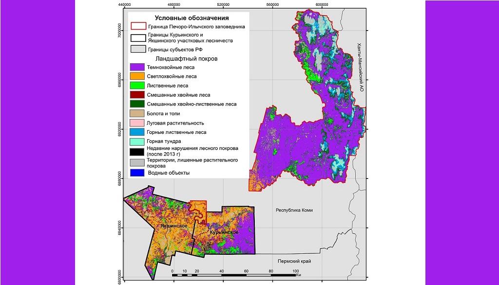 Карта наземных экосистем