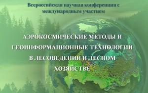 АКС_ГИС_рус