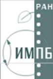 ИМПБ РАН
