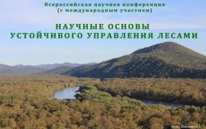 НОУУЛ_рус