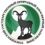Тебердинский ЗП