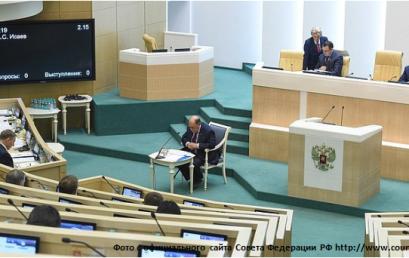 Выступление А.С. Исаева в Совете Федерации