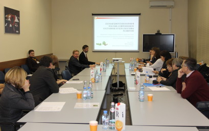 Forest biotechnology as an element of bioindustry of Russia