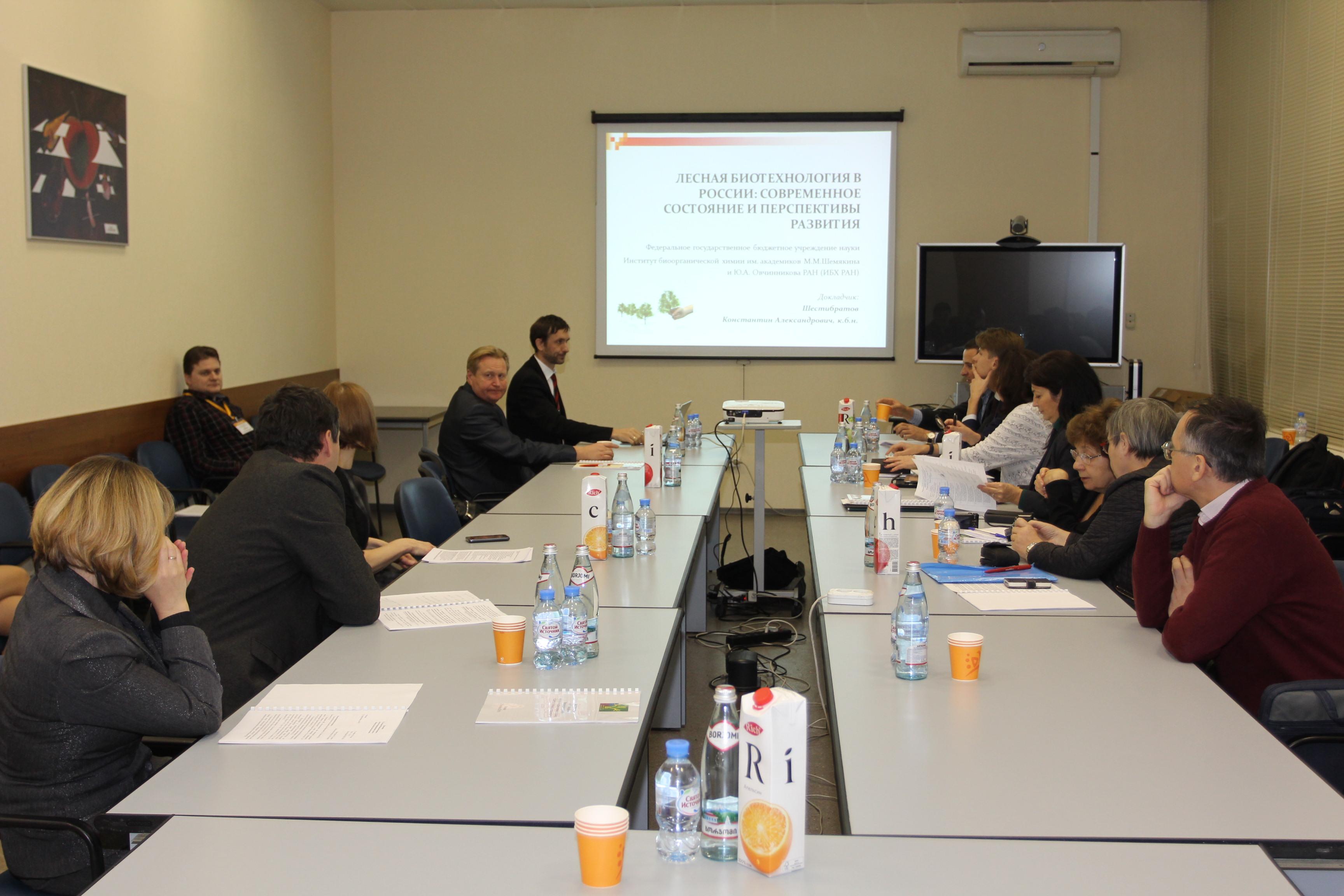 Лесные биотехнологии как элемент биоиндустрии России