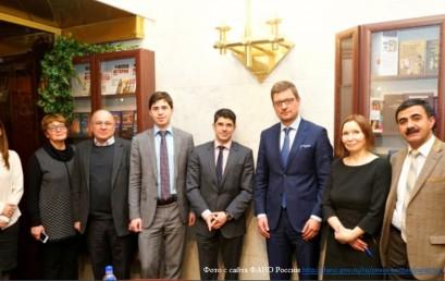 Европейский институт леса и ФАНО России обсудили вопросы сотрудничества