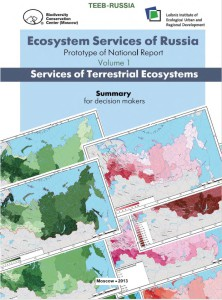 Ecosystem services of Russia