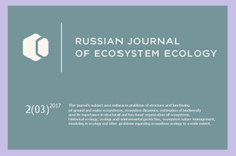 Новый выпуск Russian Journal of Ecosystem Ecology