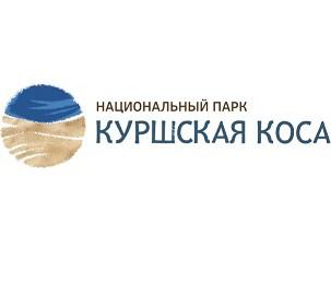 """Экспедиция в НП """"Куршская коса"""""""