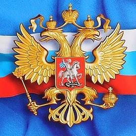 Благодарность от Комитета Совета Федерации