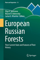 "Монография ""European Russian Forests"""
