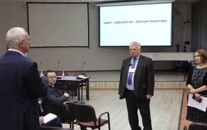 Резолюция научных дебатов: «5 лет Российской Лесной политике: итоги, проблемы, перспективы»