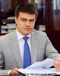 Новогоднее поздравление министра науки и высшего образования РФ М.М. Котюкова