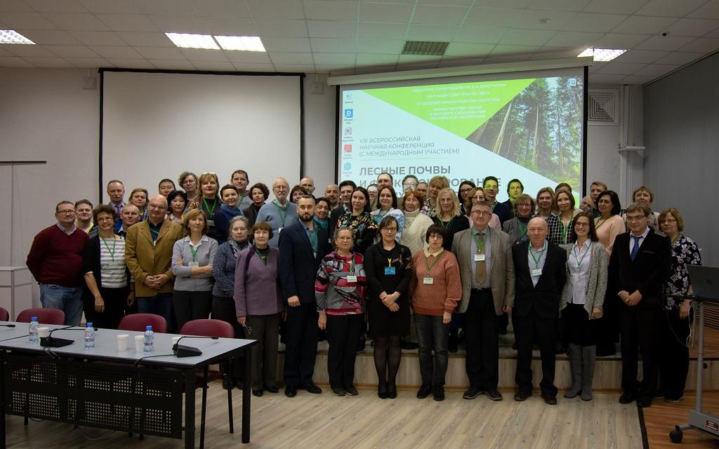 """VIII конференция """"Лесные почвы и функционирование лесных экосистем""""."""