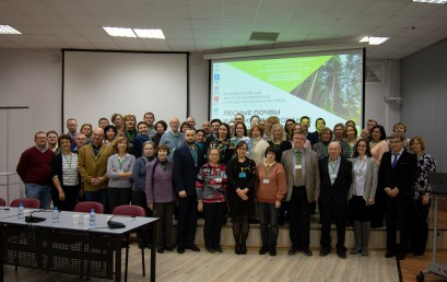 """Фотогалерея VIII Всероссийской конференции """"Лесные почвы и функционирование лесных экосистем"""""""