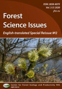 """Новый выпуск журнала """"Вопросы лесной науки/Forest science issues"""""""
