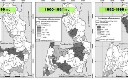 Картографирование пожарных циклов Печоро-Илычского заповедника