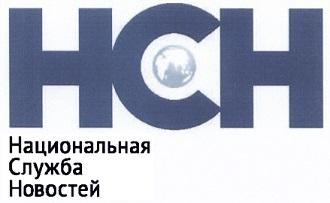 Пресс-конференция «Лес рубят – щепки летят. Чем опасен новый закон для экологии Байкала»
